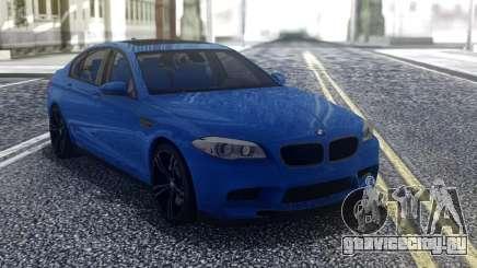BMW M5 F10 Blue для GTA San Andreas