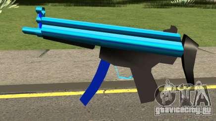 MP5 Blue для GTA San Andreas