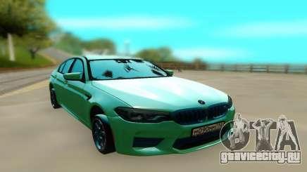BMW M5 F90 Green для GTA San Andreas