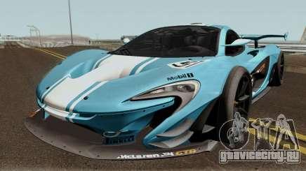Mclaren P1 GTR 2016 для GTA San Andreas