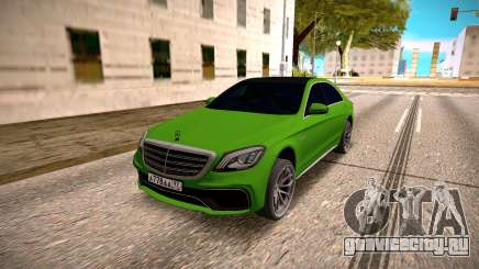 Mercedes-Benz S63 AMG Green для GTA San Andreas