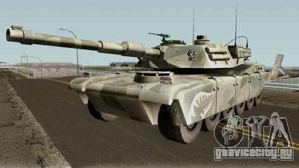 Rhino Remastered для GTA San Andreas