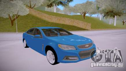 Chevrolet SS 2014 для GTA San Andreas