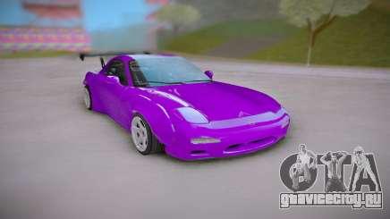 Mazda RX-7 Purple для GTA San Andreas