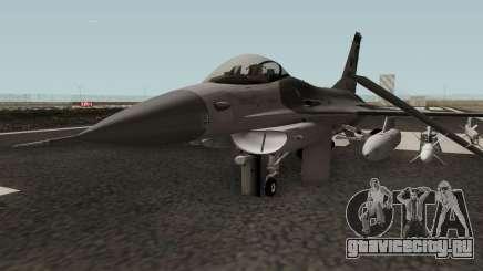 F-16C Fighting Falcon HQ для GTA San Andreas