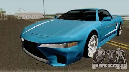 BlueRay Infernus LS500-F для GTA San Andreas