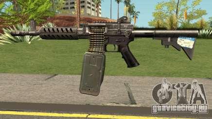 Ares Shrike 5.56 LMG для GTA San Andreas