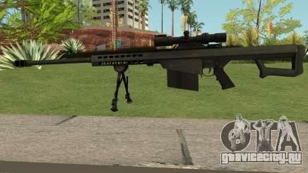 New Sniper Rifle Black для GTA San Andreas