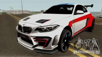 BMW M2 Special Edition From Asphalt 8: Airbone для GTA San Andreas