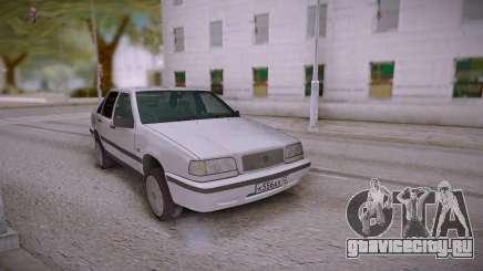 Volvo 850 Sedan для GTA San Andreas