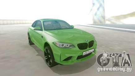BMW M2 Stock для GTA San Andreas