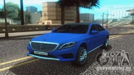 Mercedes-Benz W222 Stock для GTA San Andreas