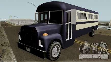 New Bus для GTA San Andreas