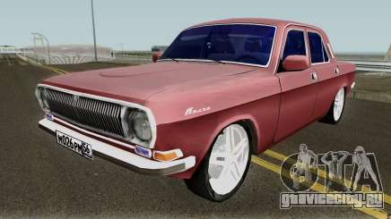 GAZ-24 Volga Standard Version для GTA San Andreas