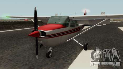 Cessna 172 Skyhawk (Updated) для GTA San Andreas