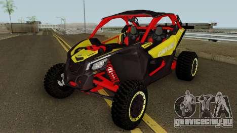 Can-Am Maverick X3 для GTA San Andreas