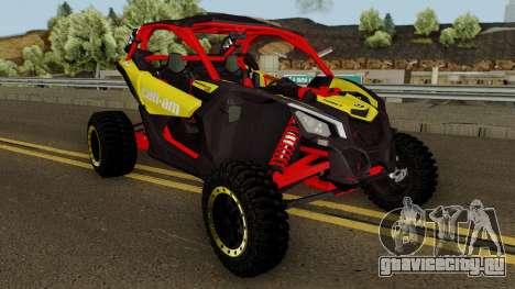Can-Am Maverick X3 для GTA San Andreas вид изнутри