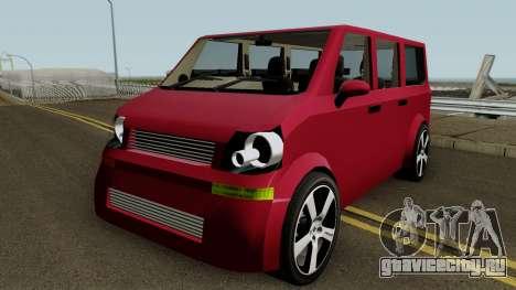 Five 420 для GTA San Andreas