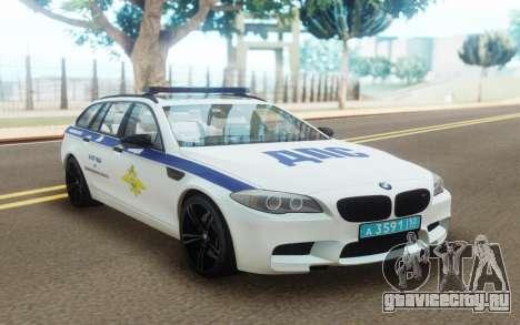 BMW M5 F11 Police для GTA San Andreas
