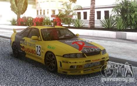 Nissan Skyline R33 Sport для GTA San Andreas