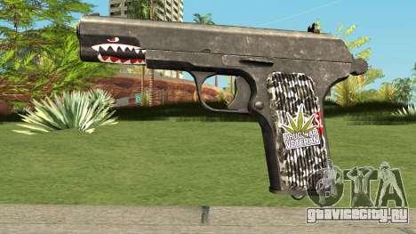 Desert Eagle DrugWar для GTA San Andreas
