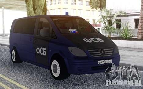 Mercedes Benz Vito FSB для GTA San Andreas