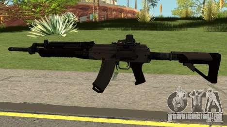 FY71 Assault Rifle V2 Crysis 2 для GTA San Andreas