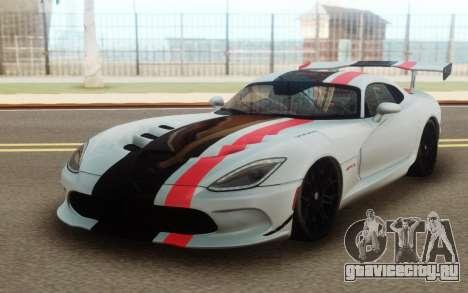 Dodge Viper DRAG-GTA для GTA San Andreas