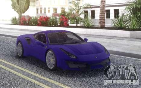 Ferrari 488 Pista 2019 new для GTA San Andreas