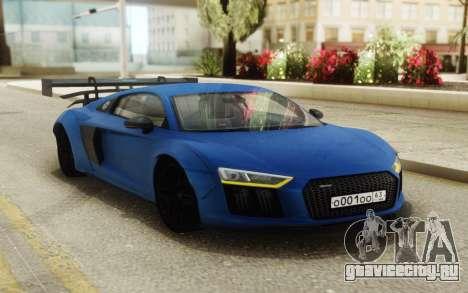 Audi R8 Carbon Spoiler для GTA San Andreas