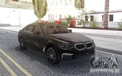Bmw 540i G30 для GTA San Andreas