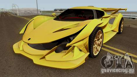 Gumpert Apollo Intensa Emozione 2019 для GTA San Andreas