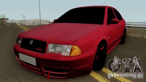 Skoda Octavia 2002 для GTA San Andreas