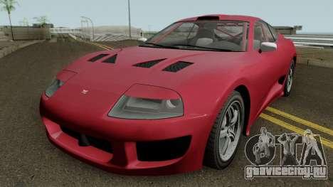 Dinka Jester Classic (r2) GTA V для GTA San Andreas