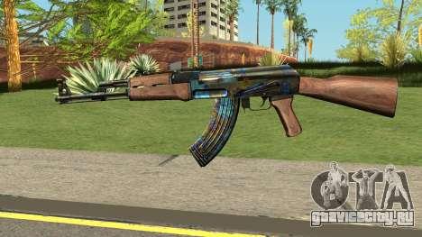 AK-47 Case Hardened для GTA San Andreas