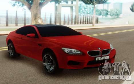 BMW M6 Red Coupe для GTA San Andreas