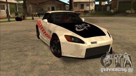Honda S2000 AP1 для GTA San Andreas