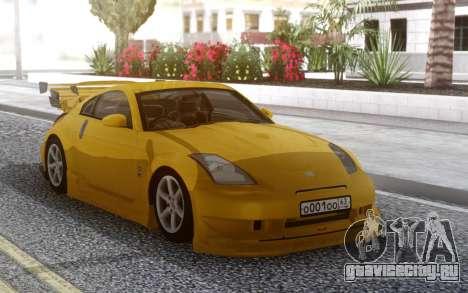 Nissan 350Z Yellow Tuning для GTA San Andreas