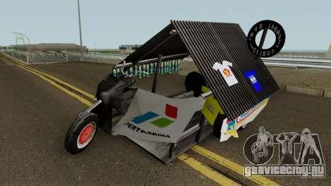 Vespa Extreme Sampahan V2 для GTA San Andreas