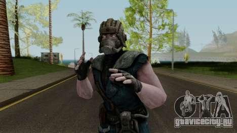Kold War Sub-Zero MKXM для GTA San Andreas