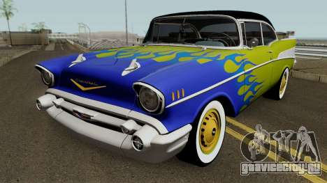 Chevrolet Bel Air Sports Hotrod 1957 для GTA San Andreas