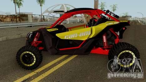 Can-Am Maverick X3 для GTA San Andreas вид слева