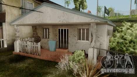 New Housefuk для GTA San Andreas