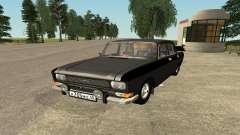 АЗЛК 2140 Черный для GTA San Andreas