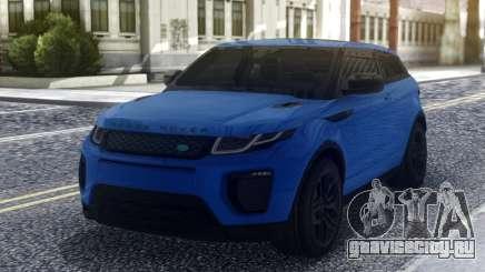 Land Rover Range Rover Evoque Blue для GTA San Andreas