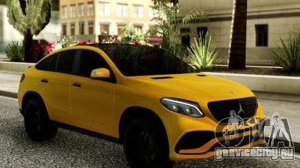 Mercedes-Benz GLE 63 PP Performance для GTA San Andreas