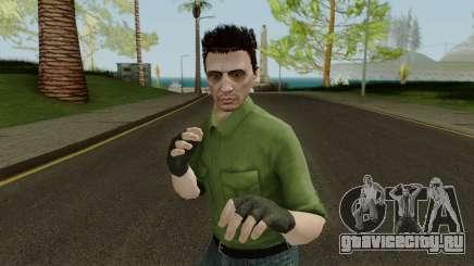 Random GTA: Online skin для GTA San Andreas