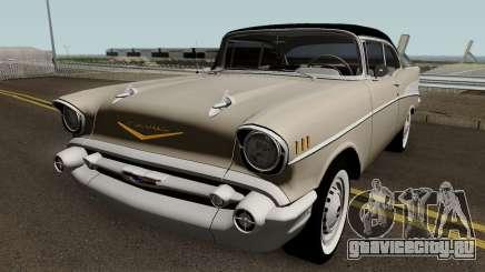 Chevrolet Bel Air Sports Coupe 1957 для GTA San Andreas