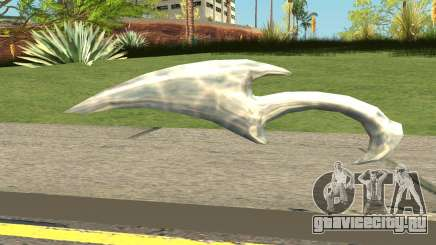 Sub-Zero Knife для GTA San Andreas
