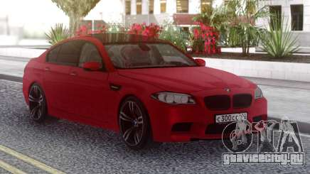 BMW M5 F10 Red RUS Plate для GTA San Andreas